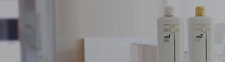 育薬用ヘアシャンプーの特徴