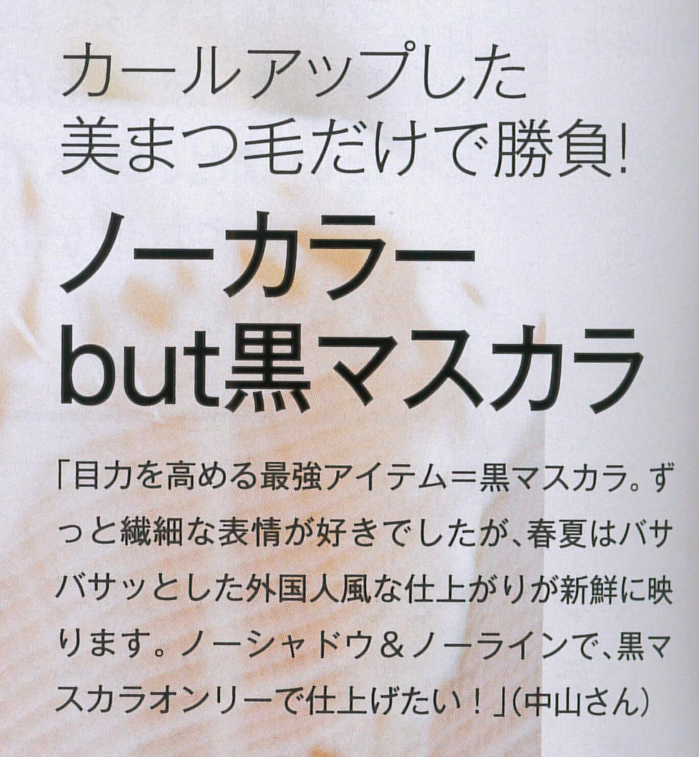 sweet 5月号(2016年5月12日発行)